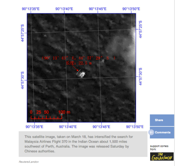 Released Chinese Satellite Photo Dated 3/18/2014